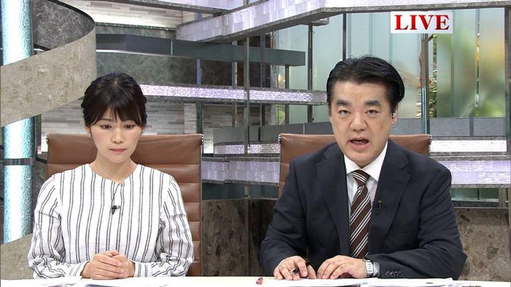 2018年07月17日竹内友佳の画像04枚目