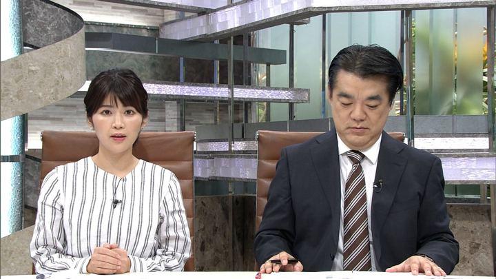 2018年07月17日竹内友佳の画像06枚目