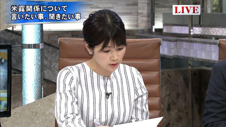 2018年07月17日竹内友佳の画像09枚目