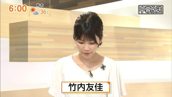 2018年07月22日竹内友佳の画像02枚目