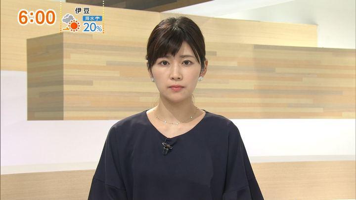2018年07月29日竹内友佳の画像01枚目
