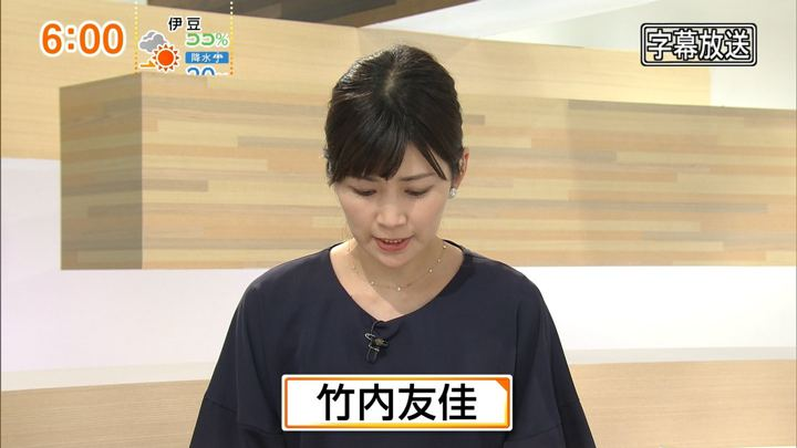 2018年07月29日竹内友佳の画像02枚目