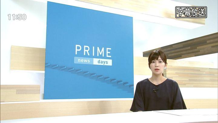 2018年07月29日竹内友佳の画像09枚目