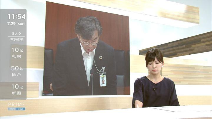 2018年07月29日竹内友佳の画像10枚目