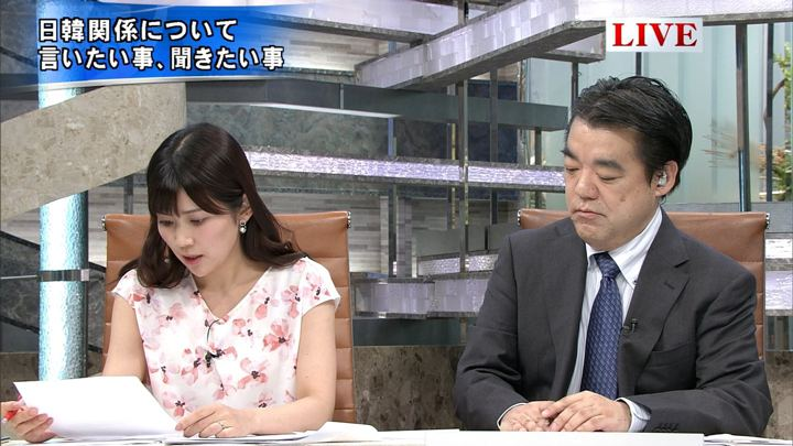 2018年07月30日竹内友佳の画像05枚目