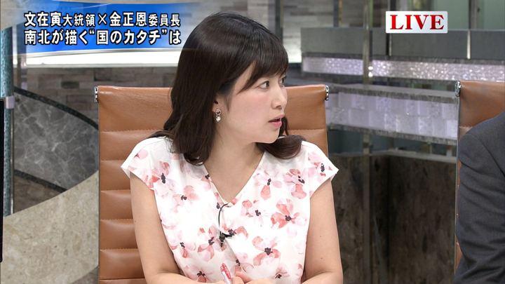 2018年07月30日竹内友佳の画像07枚目