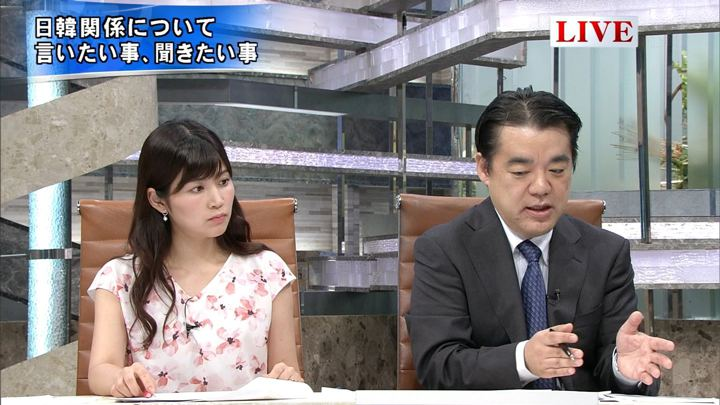 2018年07月30日竹内友佳の画像10枚目