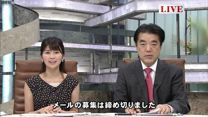 2018年07月31日竹内友佳の画像10枚目