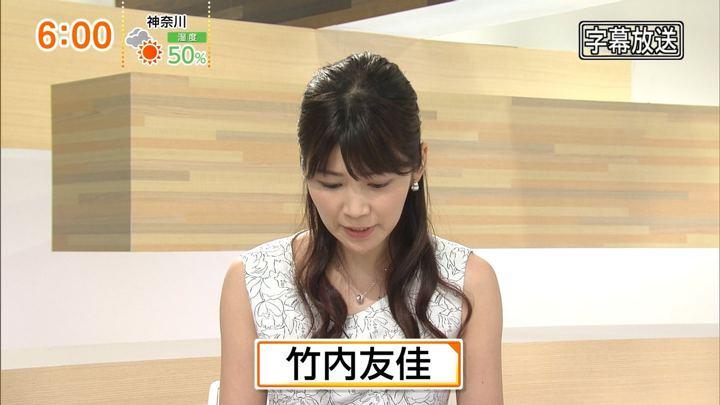 2018年08月05日竹内友佳の画像02枚目