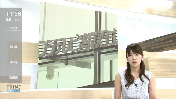 2018年08月05日竹内友佳の画像13枚目