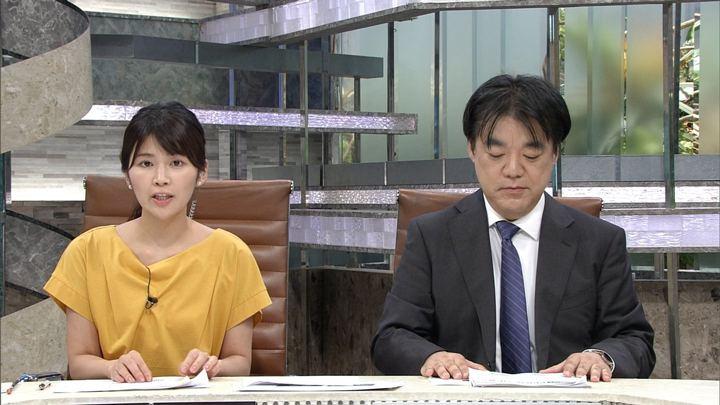 2018年08月06日竹内友佳の画像01枚目