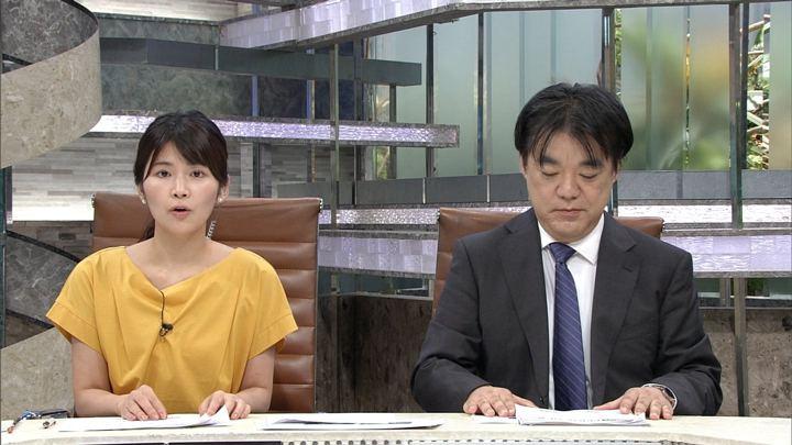 2018年08月06日竹内友佳の画像02枚目