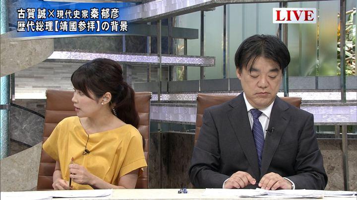 2018年08月06日竹内友佳の画像05枚目