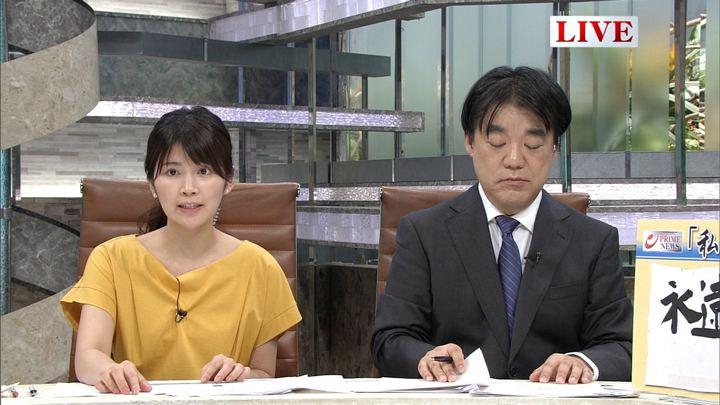 2018年08月06日竹内友佳の画像06枚目