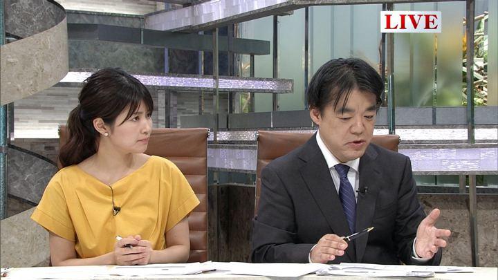 2018年08月06日竹内友佳の画像07枚目