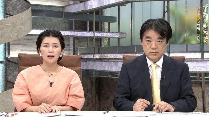 2018年08月07日竹内友佳の画像01枚目