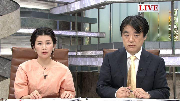 2018年08月07日竹内友佳の画像05枚目