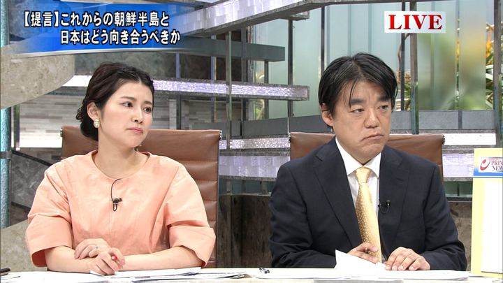 2018年08月07日竹内友佳の画像06枚目