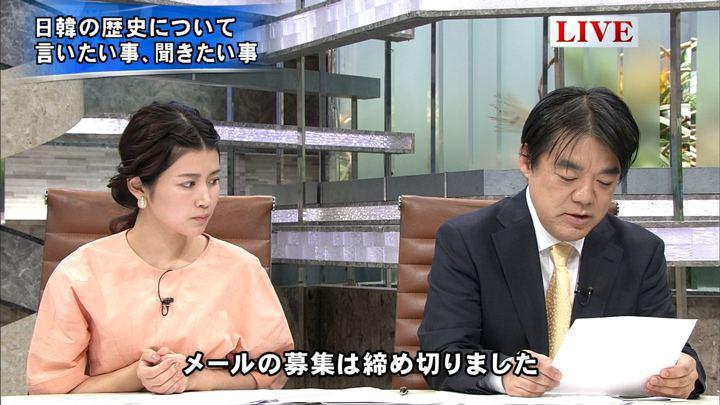 2018年08月07日竹内友佳の画像08枚目