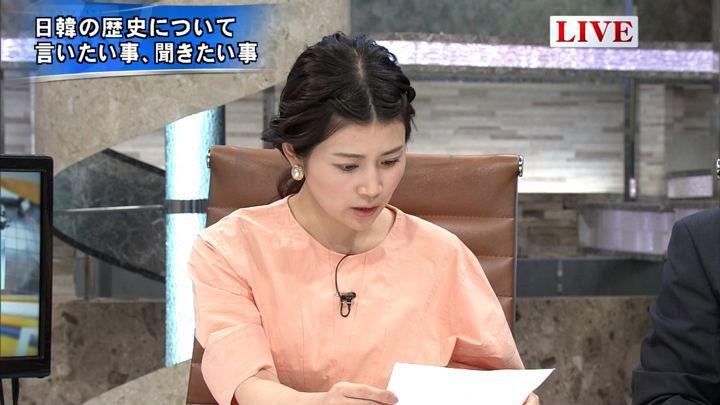 2018年08月07日竹内友佳の画像09枚目