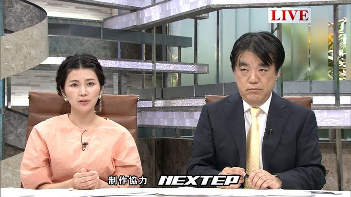 2018年08月07日竹内友佳の画像10枚目