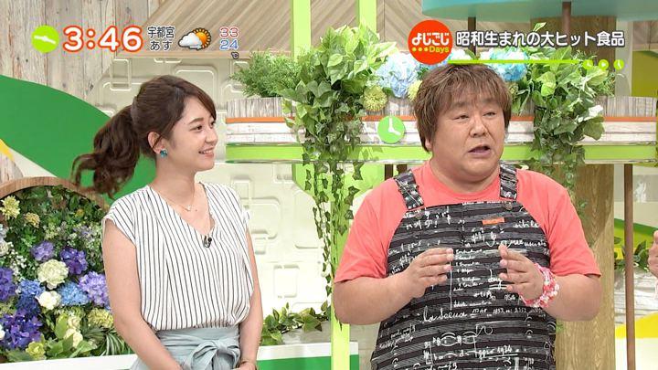 2018年07月09日竹崎由佳の画像03枚目