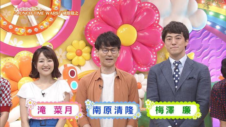 滝菜月 ヒルナンデス! (2018年06月25日放送 9枚)