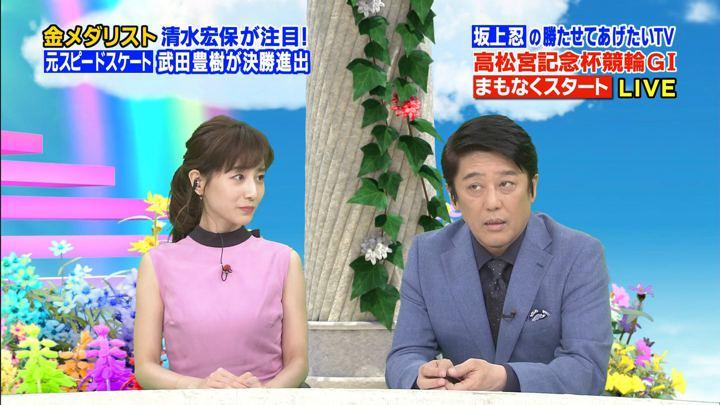 2018年06月17日田中みな実の画像03枚目