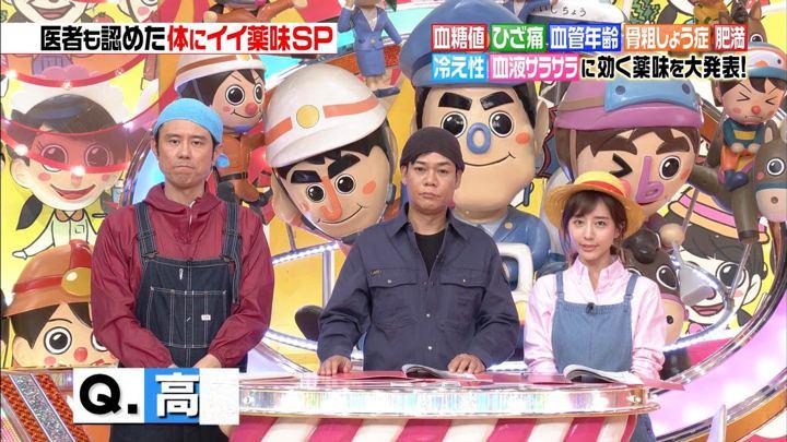 2018年06月30日田中みな実の画像01枚目
