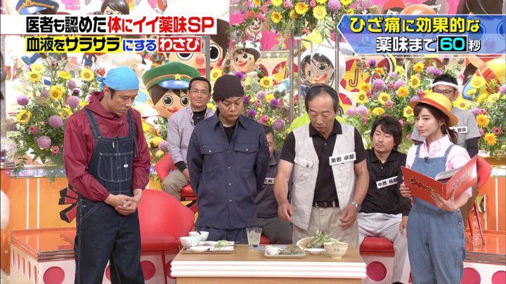 2018年06月30日田中みな実の画像02枚目
