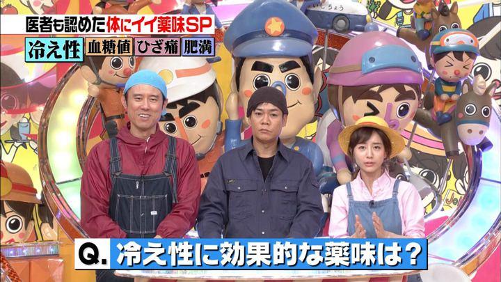 2018年06月30日田中みな実の画像03枚目