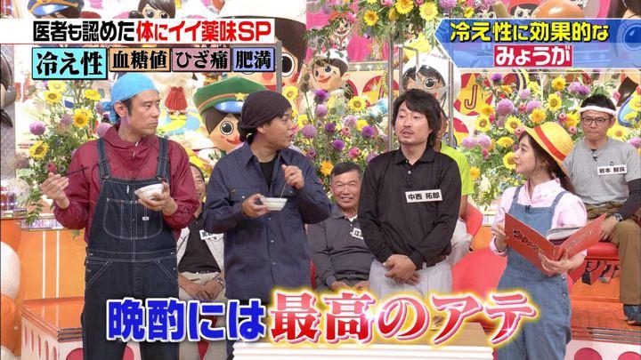 2018年06月30日田中みな実の画像04枚目