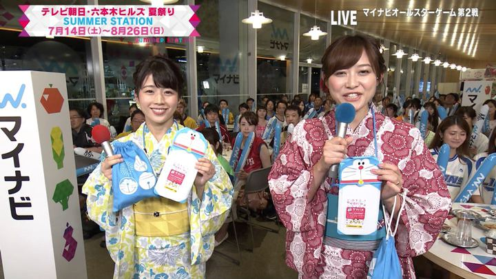 2018年07月14日田中萌の画像05枚目