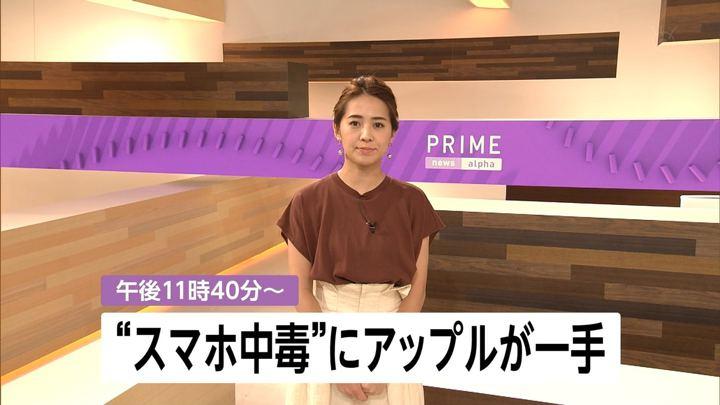 2018年06月05日椿原慶子の画像01枚目
