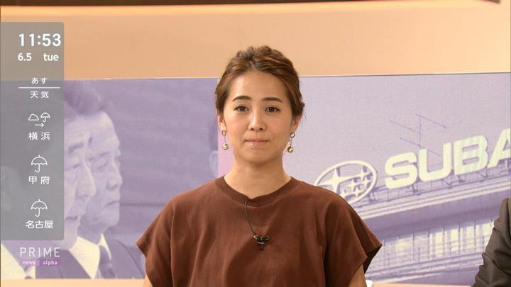 2018年06月05日椿原慶子の画像05枚目