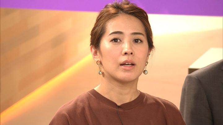 2018年06月05日椿原慶子の画像15枚目