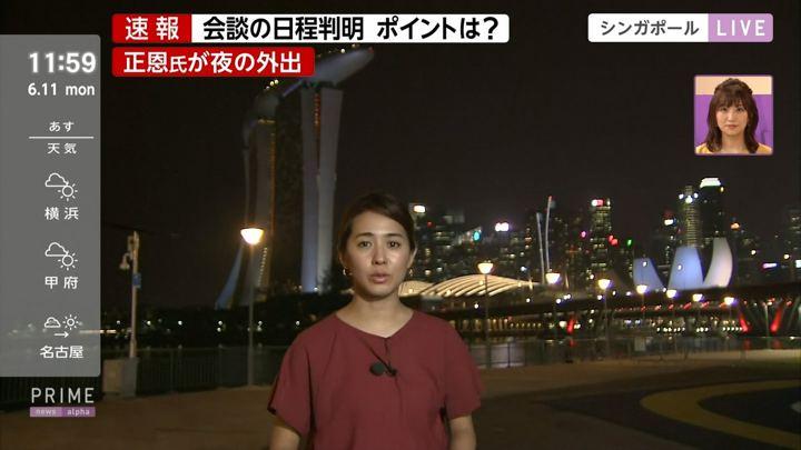 2018年06月11日椿原慶子の画像02枚目