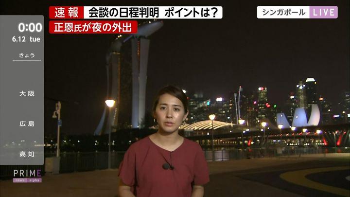 2018年06月11日椿原慶子の画像04枚目