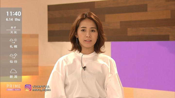 2018年06月14日椿原慶子の画像02枚目