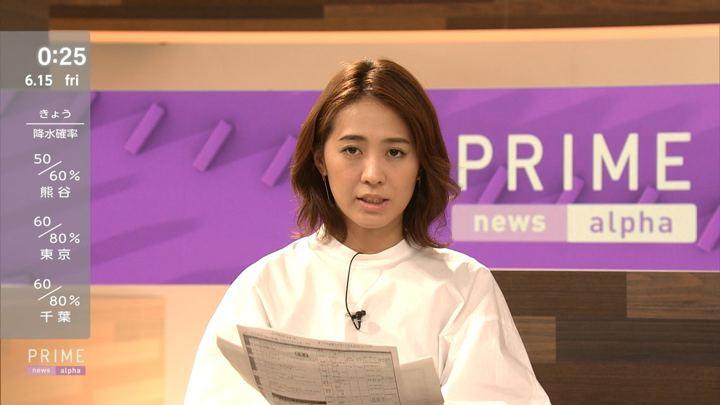 2018年06月14日椿原慶子の画像14枚目