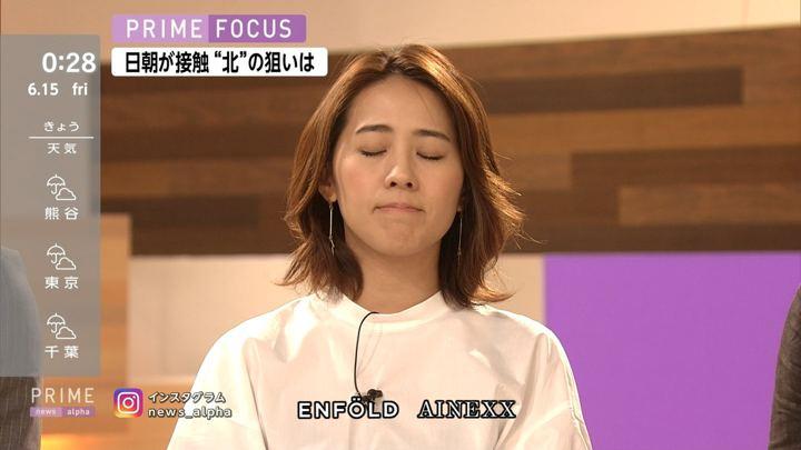 2018年06月14日椿原慶子の画像17枚目