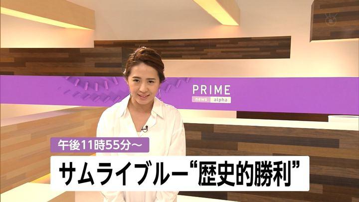 2018年06月19日椿原慶子の画像01枚目