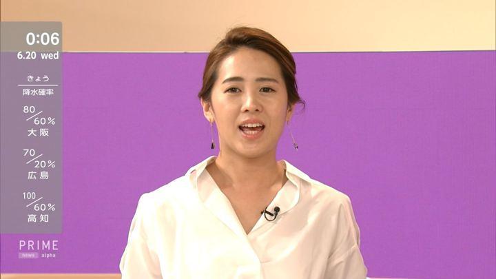 2018年06月19日椿原慶子の画像08枚目