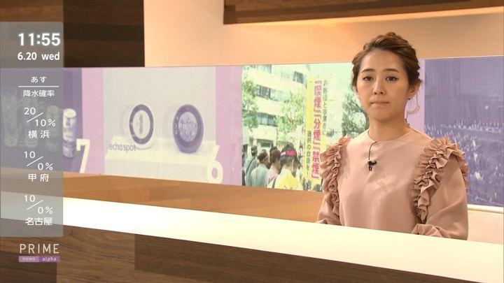 2018年06月20日椿原慶子の画像05枚目