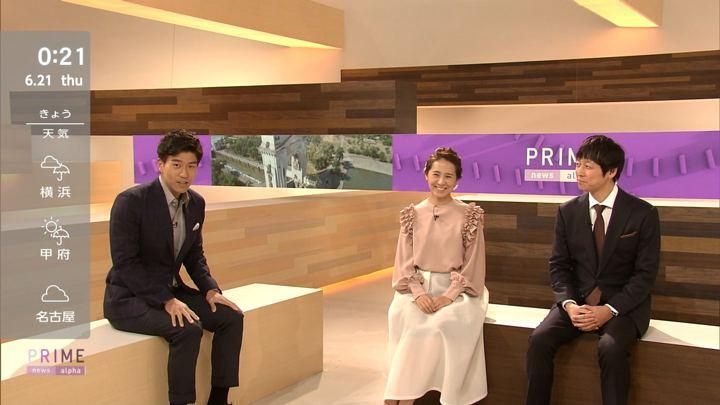 2018年06月20日椿原慶子の画像11枚目