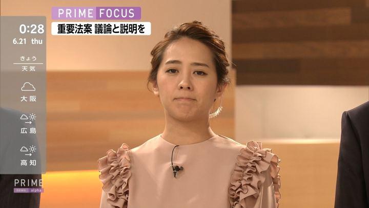 2018年06月20日椿原慶子の画像14枚目