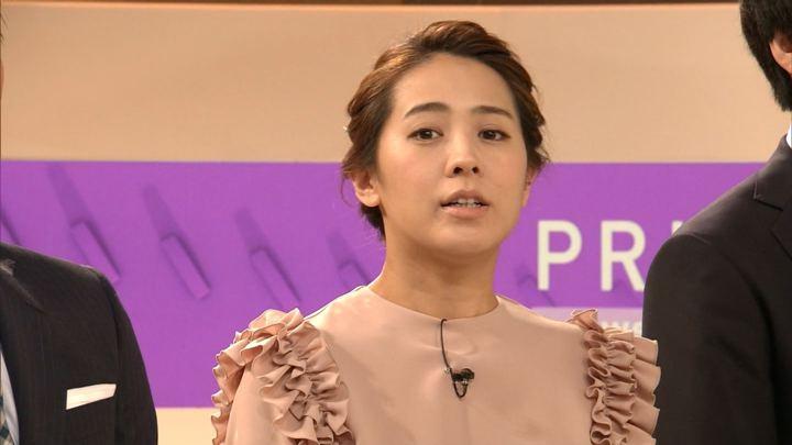 2018年06月20日椿原慶子の画像16枚目