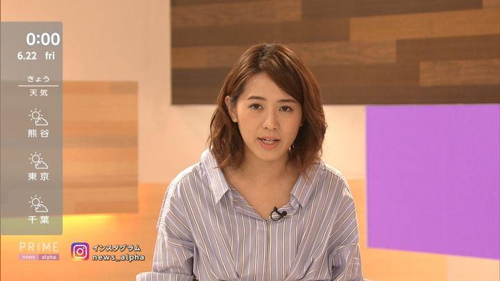 2018年06月21日椿原慶子の画像01枚目