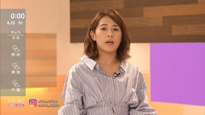2018年06月21日椿原慶子の画像02枚目