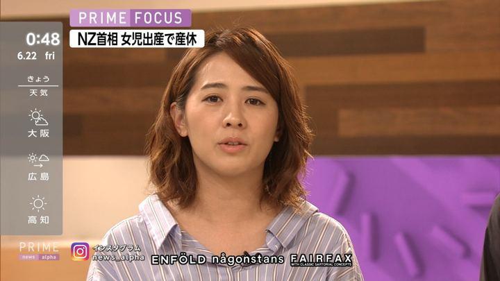 2018年06月21日椿原慶子の画像13枚目